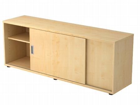 Hammerbacher Sideboard 1758S multiUSE (BxTxH) 160x40x59,6cm Ahorn