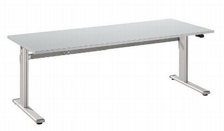 Hammerbacher Schreibtisch XM19 UNIVERSALplus Steh-/Sitzarbeitsplatz C-Fuß (BxT) 180x80cm Elektroantrieb Arbeitshöhe 72-119cm Ahorn