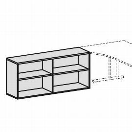 Geramöbel Anstell-Regal 2OH Serie Pro 10R7216 mit 2 Einlegeböden (BxTxH) 1600x425x720mm Ahorn