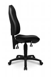 Geramöbel Bürodrehstuhl Basic 74-D4 verstellbare Rückenlehne Schwarz
