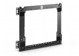 NOVUS 940+4405 ScreenMaster Frame 400x400 Wandhalter mit Sicherung