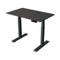 Kerkmann 2704 Kompakt Steh-/Sitztisch Move 2 Gestell Anthrazit (BxTxH) 100x60x63-127cm Anthrazit