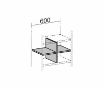 Geramöbel Regalausfachung 10RA06 für 1 Ordnerhöhe Korpusbreite 600mm Ahorn